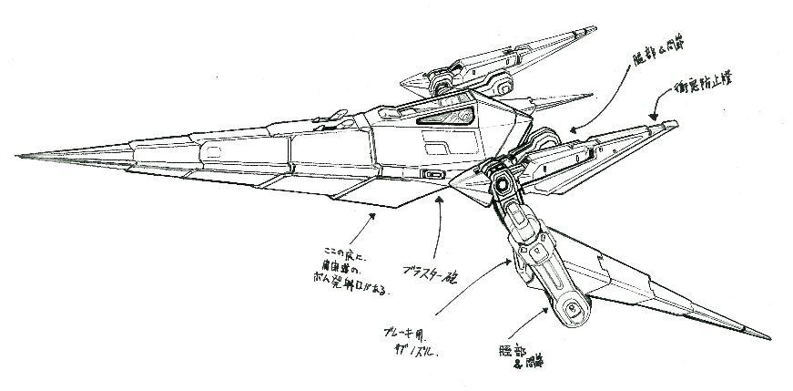 Star Fox 2 - CLV-P-SADK2